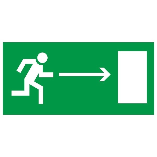 Направление к эвакуационному выходу направо и на право
