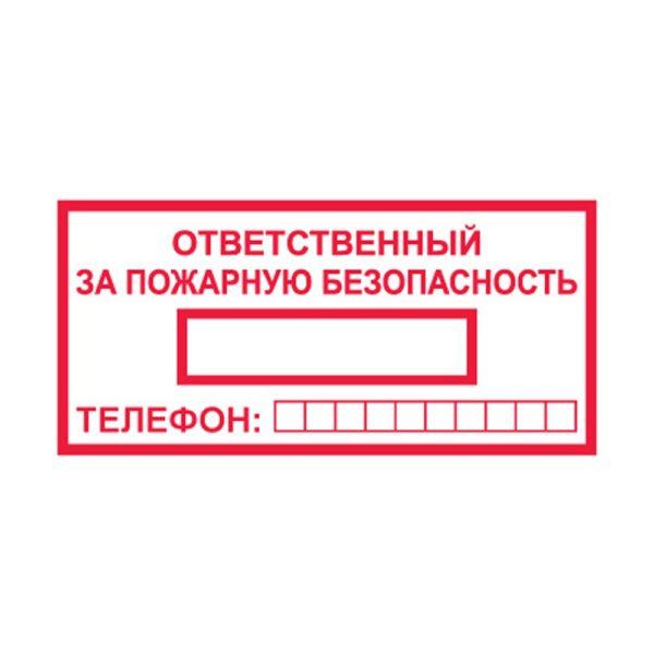 43787-po-ekspluatacii-i-sborki-avto-signalizacii-patery